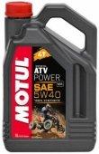 Масло моторное Motul ATV POWER 4T 5W-40 - 4 литра