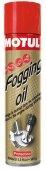Motul Fogging Oil - защищает двигатель при сезонном хранении
