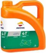 Масло моторное Repsol Moto Rider 4T 15W50 4L