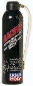 Герметик для шин LIQUI MOLY Racing Reifen-Reparatur-Spray 0,3L