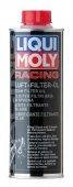 Масло для воздушных фильтров LIQUI MOLY Luft Filter Oil 0.5L