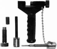Универсальный инструмент (для цепей 520,525,530,532.630)