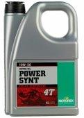 Масло моторное Motorex Power Synt 4T 10W50 4 литра