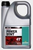 Масло моторное Motorex Power Synt 4T 10W60 4 литра