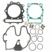 Набор прокладок двигателя Athena P4002106006501 (NX 650 '88' - '00)