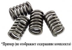 Пружины сцепления EBC CSK212 (4 шт.)