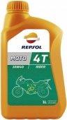 Масло моторное Repsol Moto Rider 4T 10W40 1L