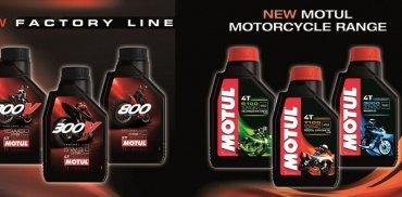 Обновление дизайна мотоциклетной линейки Motul